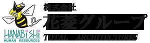 株式会社花菱グループ